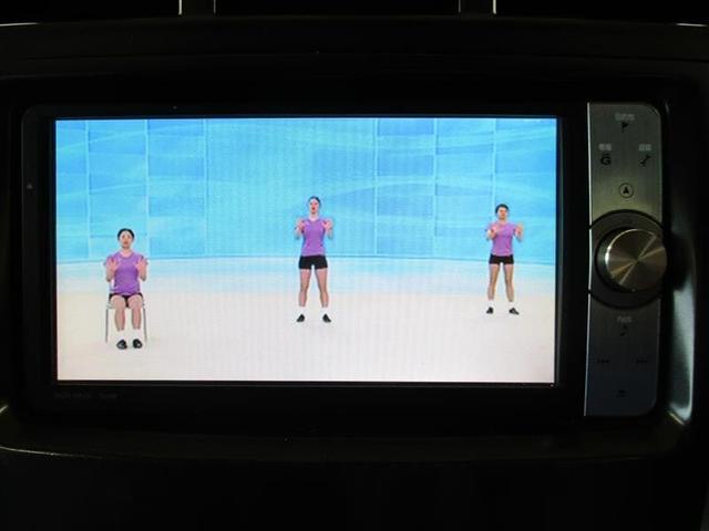 Sツーリングセレクション 1年保証付 メモリーナビ ETC バックカメラ フルセグTV DVD再生 CD再生 LEDライト オートライト ヘッドライトウォッシャー フルフラットシート スマートキー プッシュスタート(21枚目)