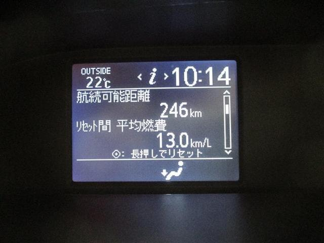ZS 1年保証付 1オーナー 衝突被害軽減ブレーキ メモリーナビ ETC フルセグTV DVD再生 CD再生 LEDライト オートライト オートマチックハイビーム レーンアシスト 電動スライドドア(10枚目)