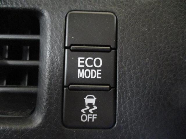 ZS 1年保証付 1オーナー 衝突被害軽減ブレーキ メモリーナビ ETC フルセグTV DVD再生 CD再生 LEDライト オートライト オートマチックハイビーム レーンアシスト 電動スライドドア(11枚目)
