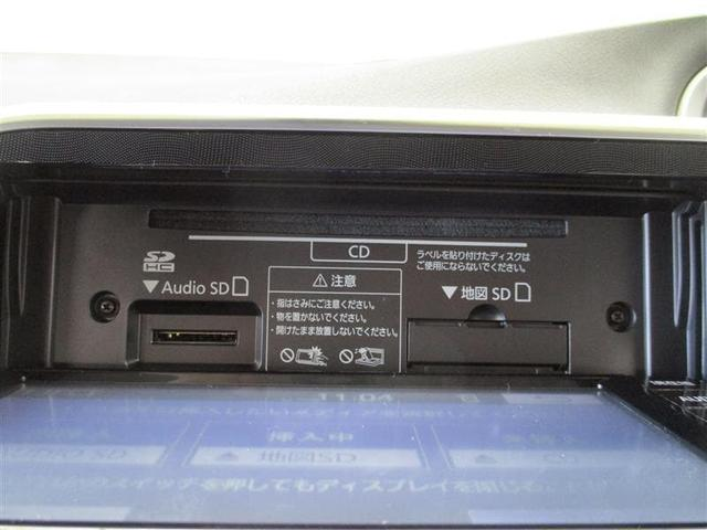 G セーフティーエディション 1年保証付 衝突被害軽減ブレーキ メモリーナビ ETC 全方位カメラ ワンセグTV CD再生 両側電動スライドドア オートライト オートマチックハイビーム レーンアシスト シートヒーター スマートキー(24枚目)