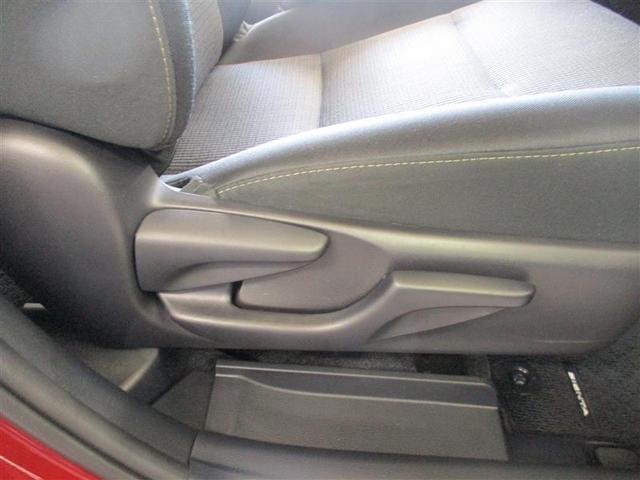 G セーフティーエディション 1年保証付 衝突被害軽減ブレーキ メモリーナビ ETC 全方位カメラ ワンセグTV CD再生 両側電動スライドドア オートライト オートマチックハイビーム レーンアシスト シートヒーター スマートキー(38枚目)