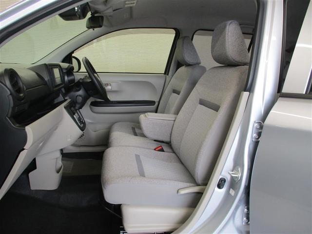 X LパッケージS 1年保証付 衝突被害軽減ブレーキ メモリーナビ ドライブレコーダー ワンセグTV CD再生 オートライト オートマチックハイビーム クリアランスソナー ベンチシート スマートキー プッシュスタート(6枚目)