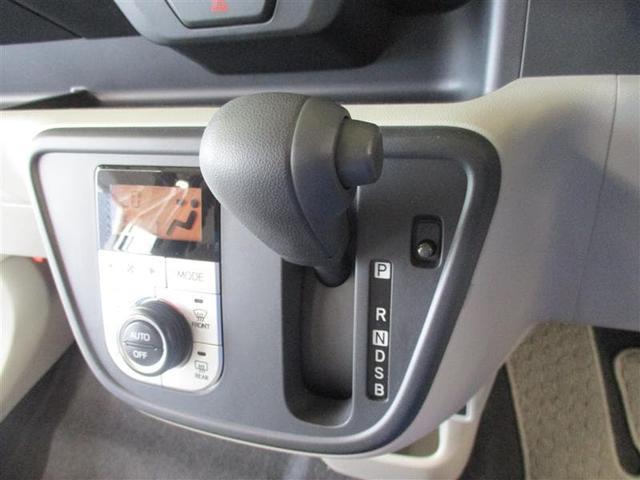 X LパッケージS 1年保証付 衝突被害軽減ブレーキ メモリーナビ ドライブレコーダー ワンセグTV CD再生 オートライト オートマチックハイビーム クリアランスソナー ベンチシート スマートキー プッシュスタート(12枚目)