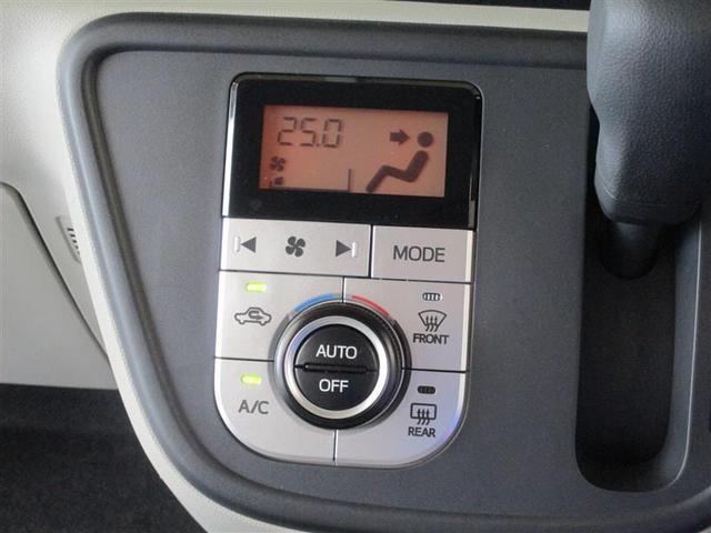 X LパッケージS 1年保証付 衝突被害軽減ブレーキ メモリーナビ ドライブレコーダー ワンセグTV CD再生 オートライト オートマチックハイビーム クリアランスソナー ベンチシート スマートキー プッシュスタート(13枚目)