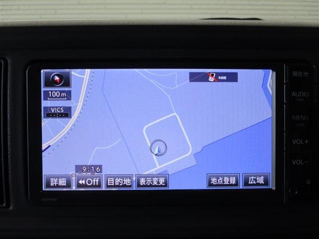 X LパッケージS 1年保証付 衝突被害軽減ブレーキ メモリーナビ ドライブレコーダー ワンセグTV CD再生 オートライト オートマチックハイビーム クリアランスソナー ベンチシート スマートキー プッシュスタート(14枚目)