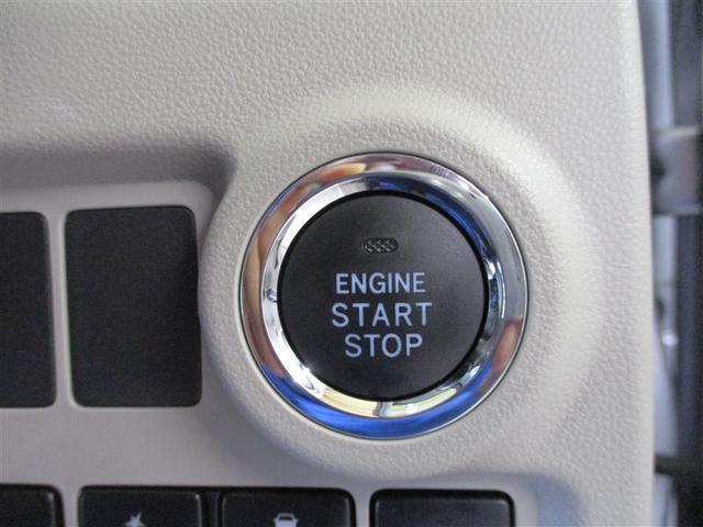 X LパッケージS 1年保証付 衝突被害軽減ブレーキ メモリーナビ ドライブレコーダー ワンセグTV CD再生 オートライト オートマチックハイビーム クリアランスソナー ベンチシート スマートキー プッシュスタート(18枚目)