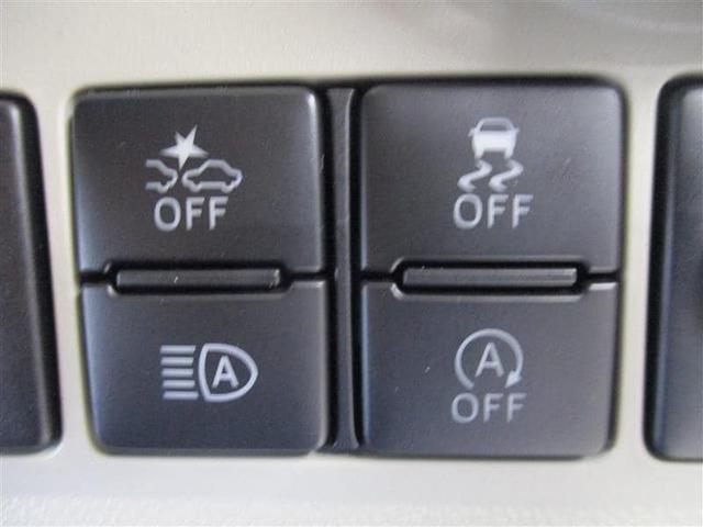 X LパッケージS 1年保証付 衝突被害軽減ブレーキ メモリーナビ ドライブレコーダー ワンセグTV CD再生 オートライト オートマチックハイビーム クリアランスソナー ベンチシート スマートキー プッシュスタート(20枚目)