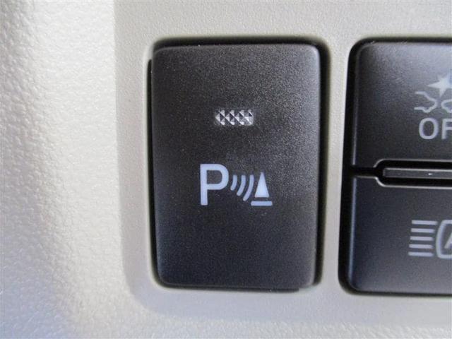 X LパッケージS 1年保証付 衝突被害軽減ブレーキ メモリーナビ ドライブレコーダー ワンセグTV CD再生 オートライト オートマチックハイビーム クリアランスソナー ベンチシート スマートキー プッシュスタート(21枚目)