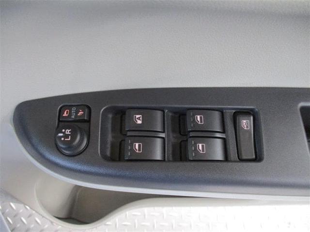 X LパッケージS 1年保証付 衝突被害軽減ブレーキ メモリーナビ ドライブレコーダー ワンセグTV CD再生 オートライト オートマチックハイビーム クリアランスソナー ベンチシート スマートキー プッシュスタート(23枚目)