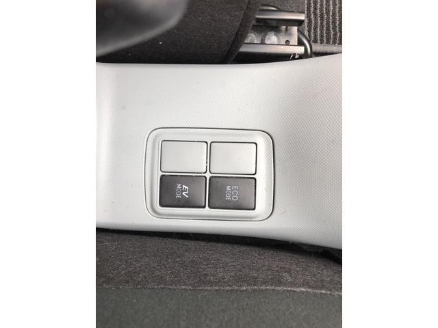 S メモリーナビ バックカメラ ETC キーレス(19枚目)