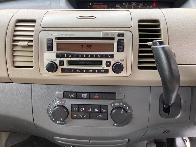 RS ETC CD MD キーレスエントリー 電動格納ミラー ベンチシート AT アルミホイール 衝突安全ボディ ABS エアコン パワーステアリング タイミングベルト交換済(5枚目)
