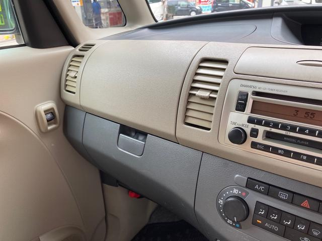 RS ETC CD MD キーレスエントリー 電動格納ミラー ベンチシート AT アルミホイール 衝突安全ボディ ABS エアコン パワーステアリング タイミングベルト交換済(6枚目)