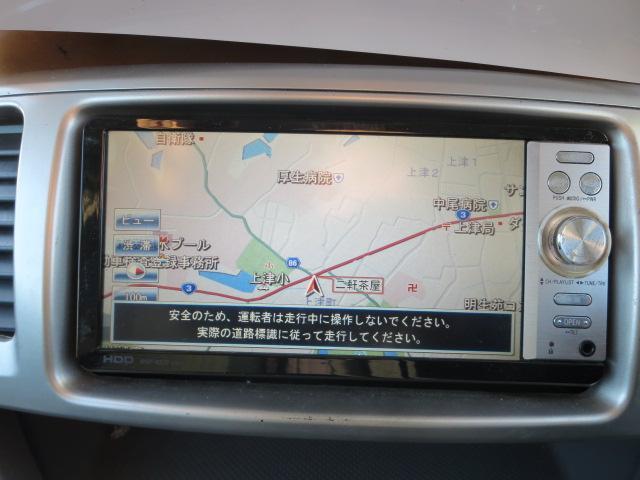 Z 煌 両側電動スライドドア HDDナビ Bカメラ HID(15枚目)