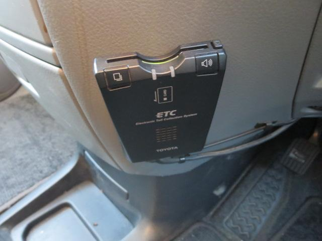 Z 煌 両側電動スライドドア HDDナビ Bカメラ HID(18枚目)