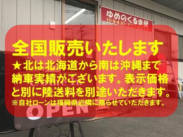「トヨタ」「デリボーイ」「その他」「福岡県」の中古車29