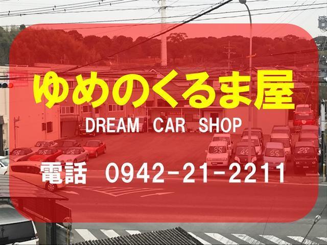 「リンカーン」「リンカーン ナビゲーター」「SUV・クロカン」「福岡県」の中古車30