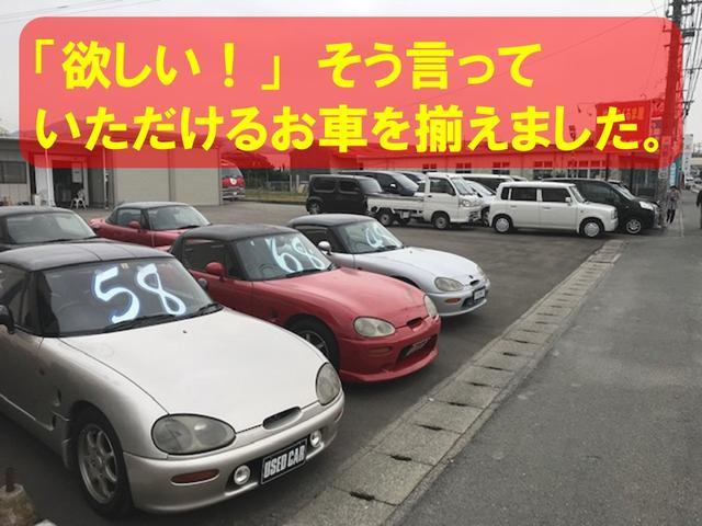 「リンカーン」「リンカーンナビゲーター」「SUV・クロカン」「福岡県」の中古車22
