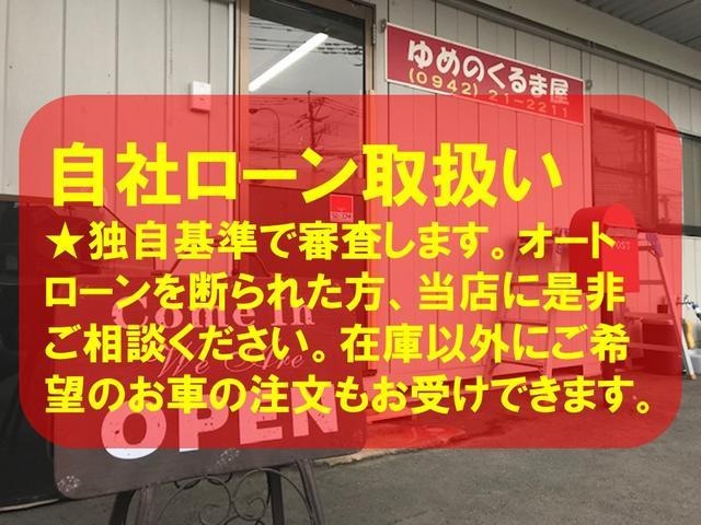 「リンカーン」「リンカーンナビゲーター」「SUV・クロカン」「福岡県」の中古車27