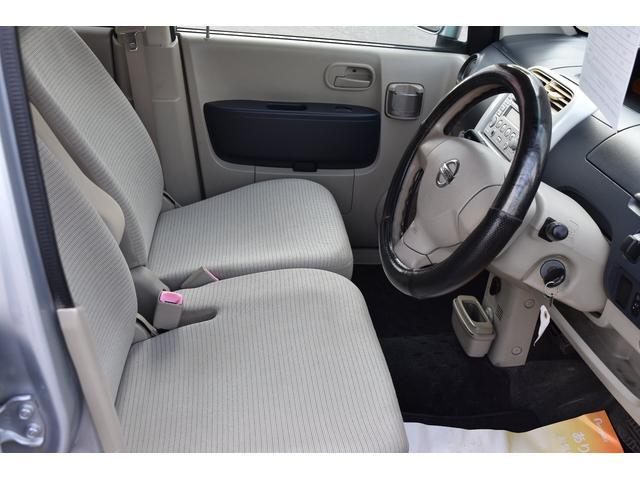 S タイミングベルト交換済 エアバック ABS(10枚目)