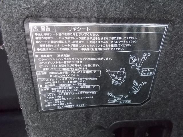 1.3X ウェルキャブ 車いす仕様車 スロープ タイプI(16枚目)