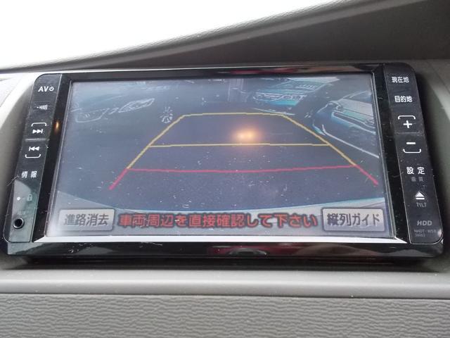 プラタナリミテッド 限定車 両側パワースライドドア ナビTV バックカメラ スマートキーレスキー 室内除菌済み(13枚目)