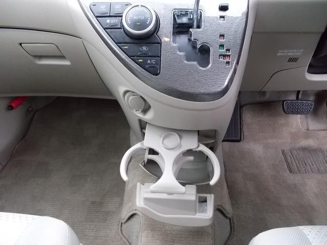 プラタナリミテッド 限定車 両側パワースライドドア ナビTV バックカメラ スマートキーレスキー 室内除菌済み(15枚目)