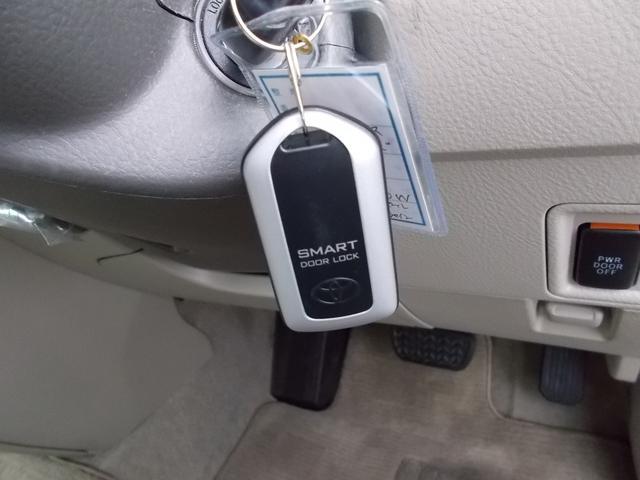 プラタナリミテッド 限定車 両側パワースライドドア ナビTV バックカメラ スマートキーレスキー 室内除菌済み(73枚目)