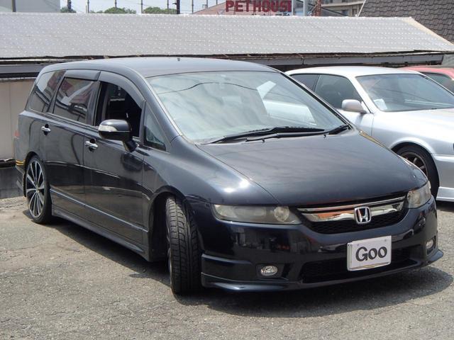 アブソルート 後期モデル HDDナビ 社外アルミ 車高調(3枚目)