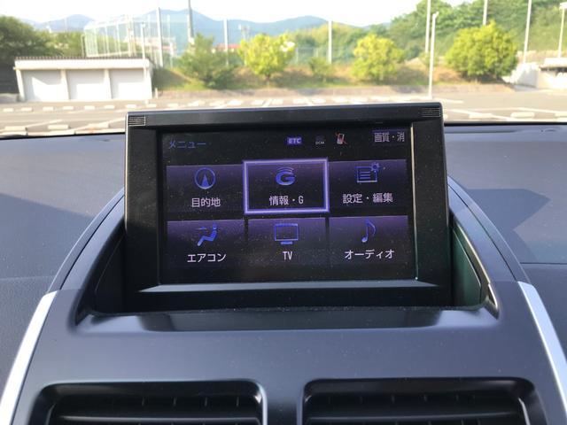 「トヨタ」「SAI」「セダン」「福岡県」の中古車35
