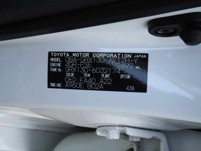 250G リラックスセレクション SDナビ ETC Bカメラ(18枚目)