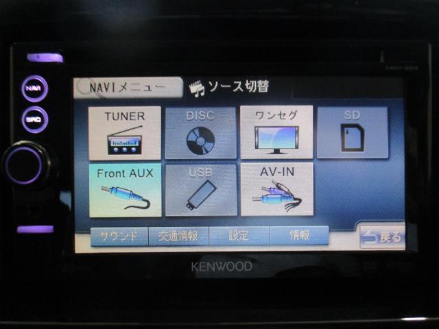 ハイブリッドMV 1年保証付 SDナビ バックカメラ ワンセグTV USB接続 LEDライト オートライト 電動スライドドア シートヒーター アイドリングストップ スマートキー プッシュスタート 盗難防止システム(16枚目)