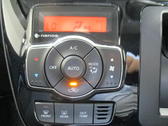 ハイブリッドMV 1年保証付 SDナビ バックカメラ ワンセグTV USB接続 LEDライト オートライト 電動スライドドア シートヒーター アイドリングストップ スマートキー プッシュスタート 盗難防止システム(21枚目)