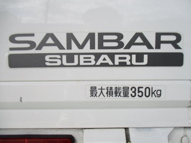 TB 1年保証付 5速MT 4WD 三方開 エアコン パワステ 純正ラジオ(15枚目)