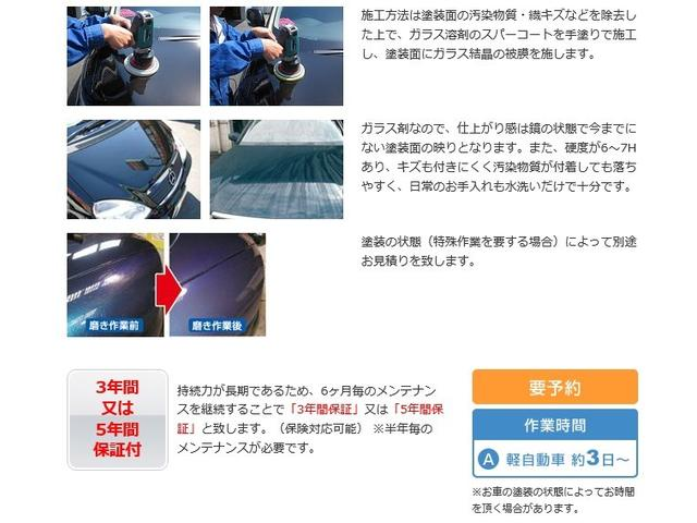 TB 1年保証付 5速MT 4WD 三方開 エアコン パワステ 純正ラジオ(19枚目)