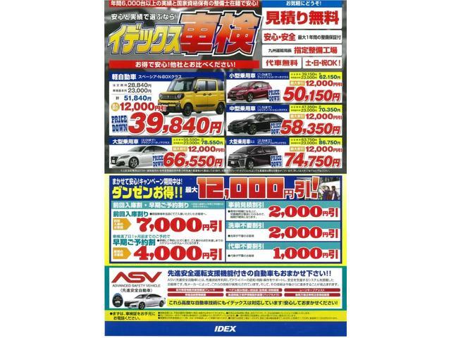 TB 1年保証付 5速MT 4WD 三方開 エアコン パワステ 純正ラジオ(22枚目)