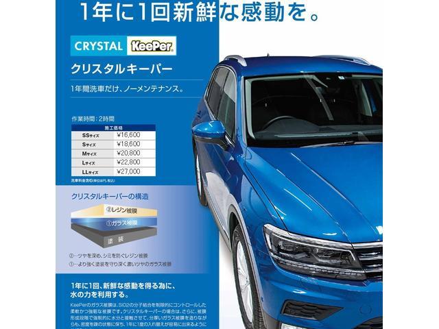 S SDナビ地デジ バックカメラ 電動格納ミラー Bluetooth キーレス エアコン パワステ ABS ETC 純正アルミホイール(24枚目)