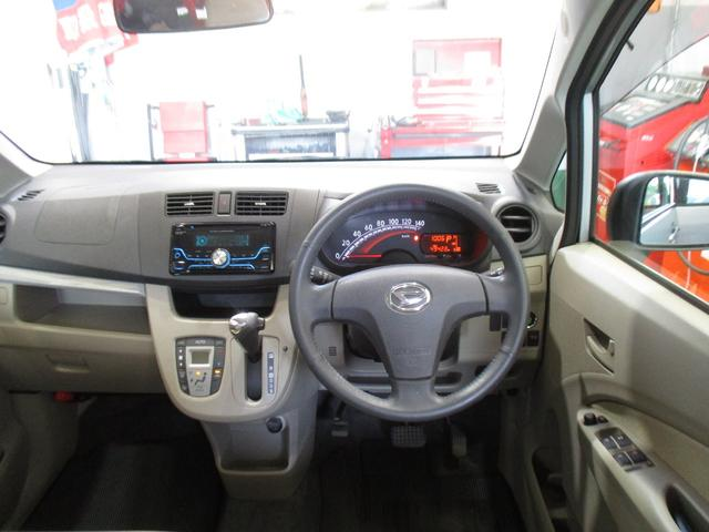X スマートキー オートライト 社外CDオーディオ ベンチシート 電動格納ミラー エアコン パワステ ABS フルフラット 禁煙車(8枚目)