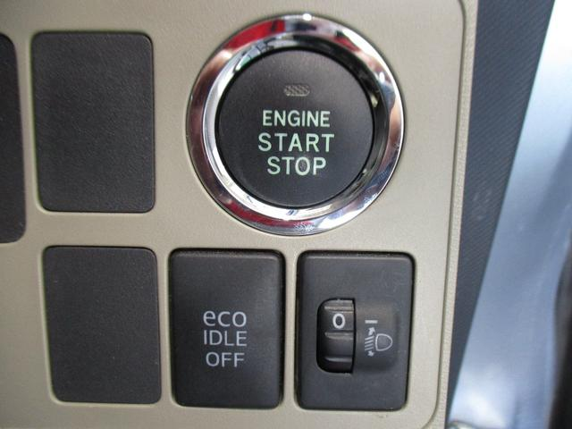 X スマートキー オートライト 社外CDオーディオ ベンチシート 電動格納ミラー エアコン パワステ ABS フルフラット 禁煙車(15枚目)