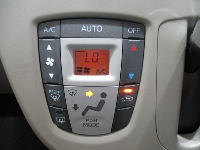 X スマートキー オートライト 社外CDオーディオ ベンチシート 電動格納ミラー エアコン パワステ ABS フルフラット 禁煙車(19枚目)