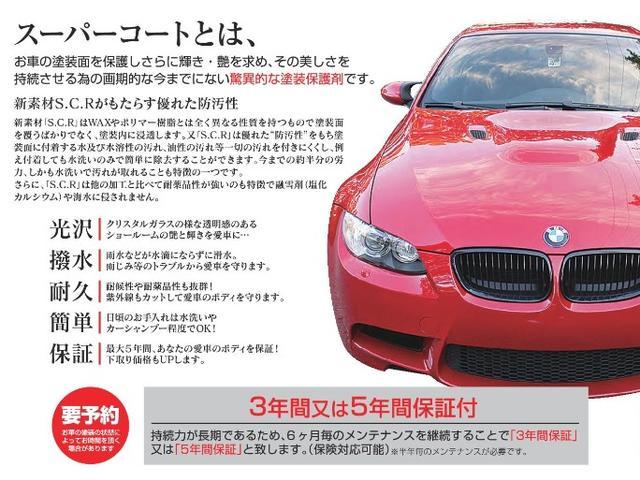 X スマートキー オートライト 社外CDオーディオ ベンチシート 電動格納ミラー エアコン パワステ ABS フルフラット 禁煙車(25枚目)