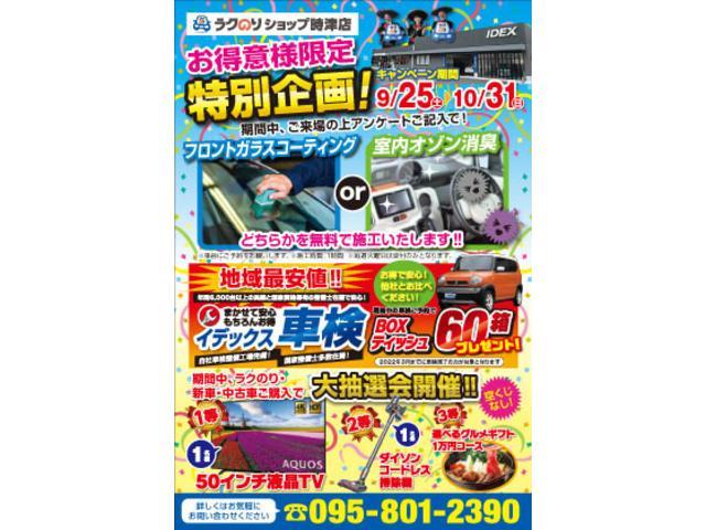 X スマートキー オートライト 社外CDオーディオ ベンチシート 電動格納ミラー エアコン パワステ ABS フルフラット 禁煙車(30枚目)