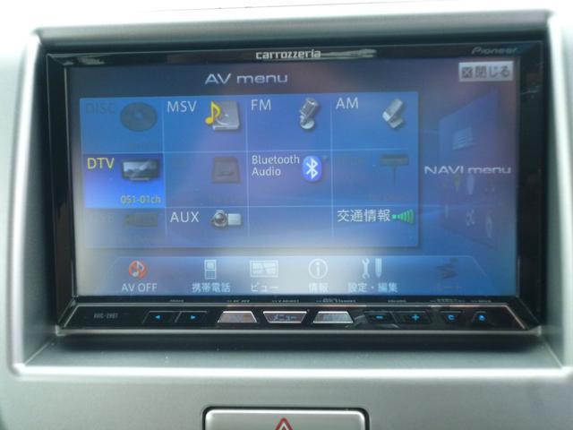 スズキ ワゴンR FXリミテッド HDDナビ タイミングチェーン Pスタート