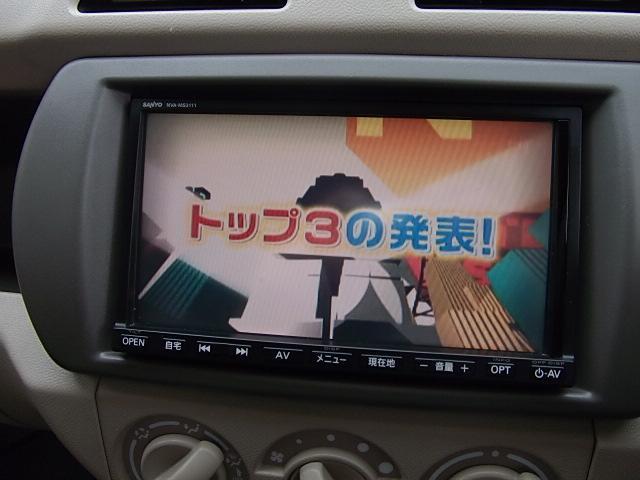 「マツダ」「キャロル」「軽自動車」「福岡県」の中古車10