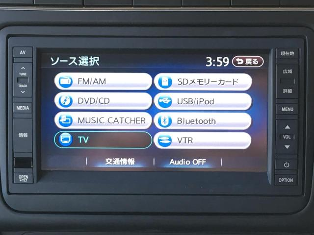 TSIコンフォートライン 純正ナビ・フルセグTV・ETC(20枚目)