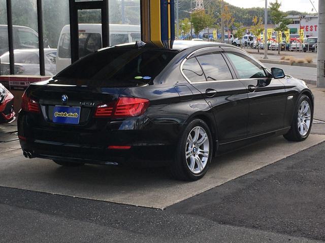 「BMW」「BMW」「セダン」「福岡県」の中古車7