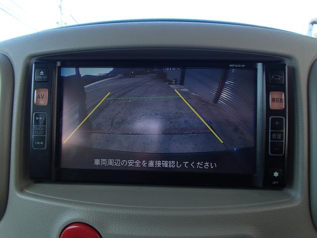 日産 キューブ 15X 純正メモリーナビワンセグ Bカメラ エコモード