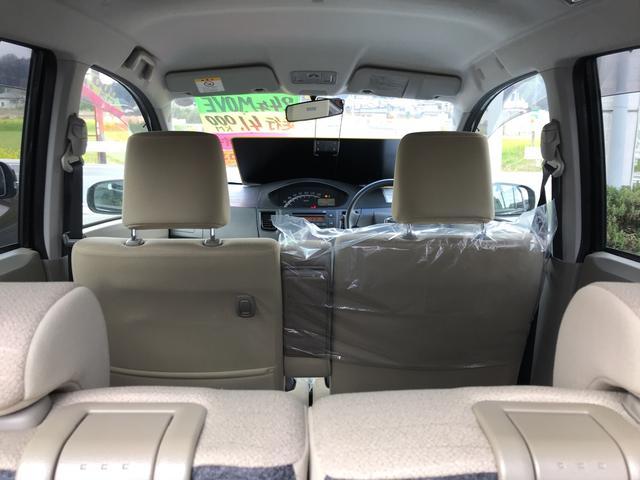 L 軽自動車 ブラックマイカメタリック 車検整備付 CVT(10枚目)