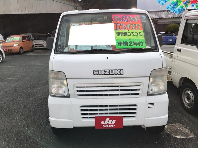 KCエアコン・パワステ 4WD AC MT 軽トラック(2枚目)