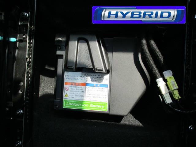 HYBRID MX(2枚目)