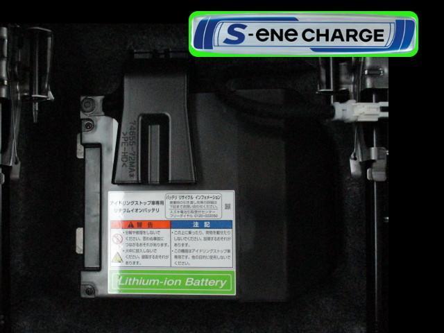 減速時に蓄えた余剰電力を加速時にモーターアシストに利用。低燃費を実現した【S-エネチャージ】